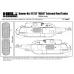 TC 48007 Kamov Ka-27-32  HELIX External Fuel Tanks  Set 1/48