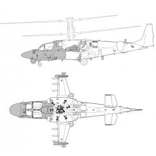 "TC 72043 Kamov Ka-52 ""Alligator"" Conversion Detail Set 1/72"