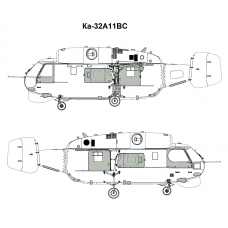 TC 48025 Ка-32А11BC Conversion Detail Set 1/48