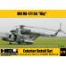 "TC 72041 Mil Mi - 171 Sh ""Hip"" Conversion Detail Set 1/72"